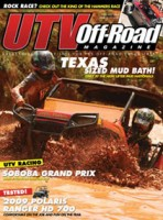 June/July 09 Vol. 4 Issue 3