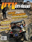 June/July 2013 Vol. 8 Issue 7