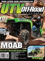 Oct/Nov 2011 Vol. 6 Issue 5