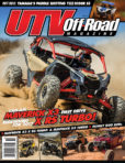 Sept/Oct 2016 Vol. 11 Issue 5